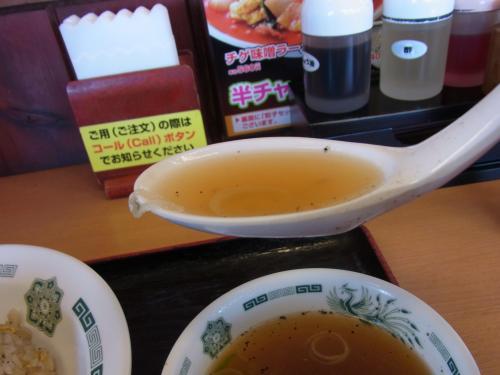 130210-105スープ上げ(S)
