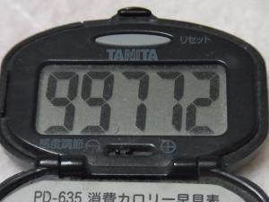 130211-241万歩計(S)