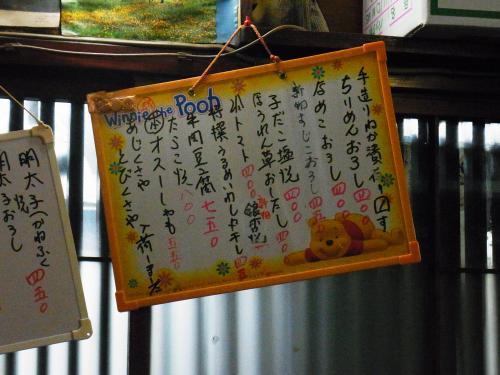 130213-012メニュー(S)