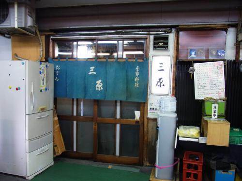 130213-011酒場三原(S)