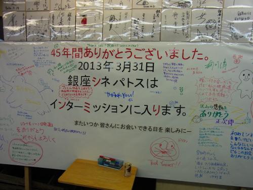 130213-002シネマ(S)