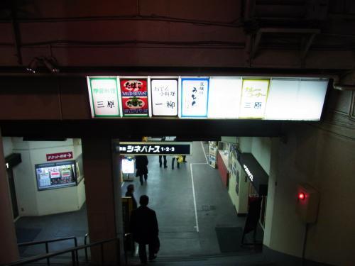130213-001三原橋地下街(S)