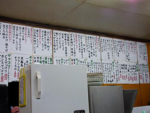 130222-024店内(S)