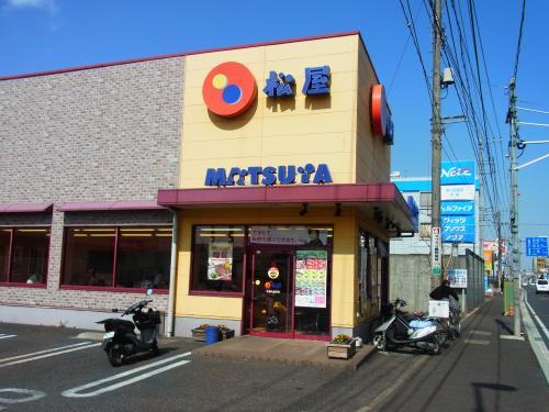 130302-101松屋(S)