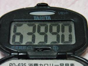 130303-221万歩計(S)