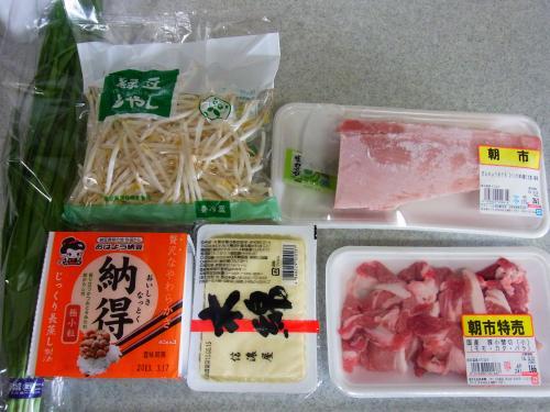 130310-200今日の食材(S)