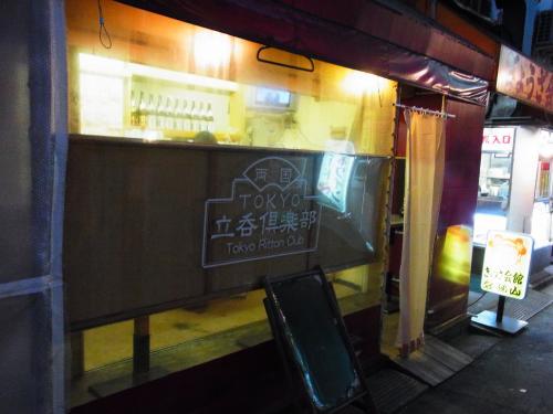 130313-001東京立飲みクラブ(S)