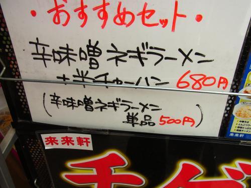 130323-102お目当て(S)