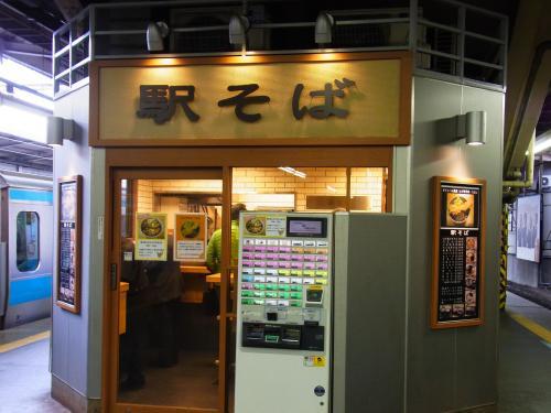 130330-101駅そば(S)