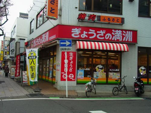 130331-101ぎょうざの満州(S)