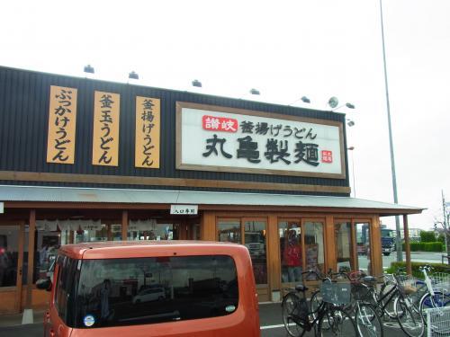 130406-101丸亀製麺(S)