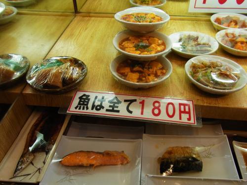 130411-034魚は180円(S)