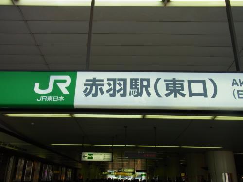 130413-102赤羽駅(S)