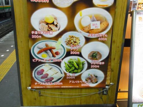 130419-002店頭メニュー(S)
