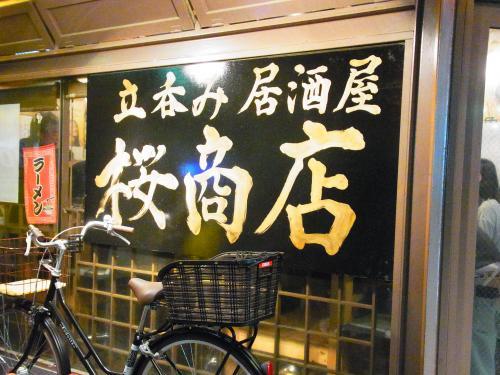 130419-011桜商店(S)