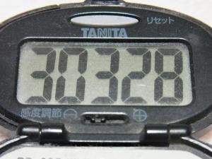 130420-261万歩計(S)
