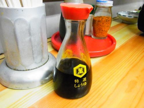 130424-015醤油さし(S)