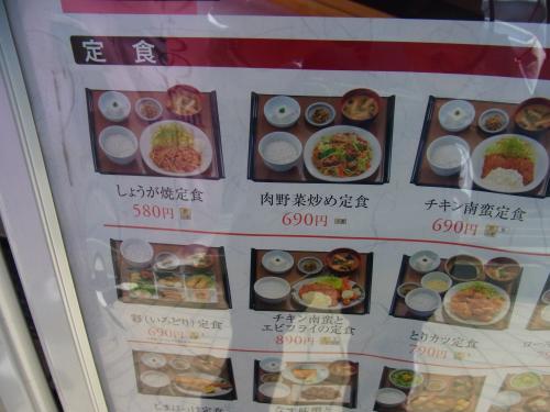 130427-102店頭メニュー(S)