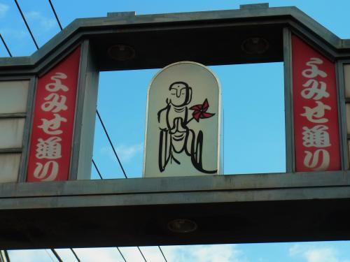 130503-005よみせ通り(S)