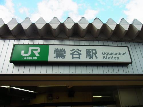 130503-001鴬谷駅(S)