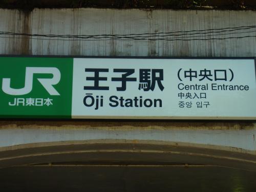 130503-010王子駅(S)