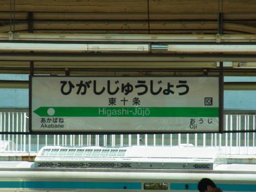 130503-011東十条(S)