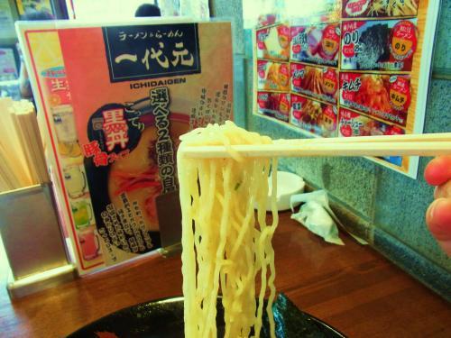 130506-106麺上げ(S)