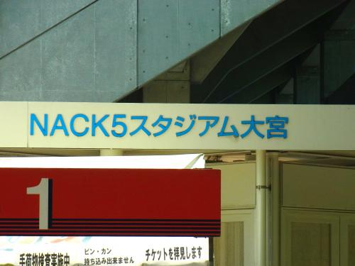 130506-201NACK5スタジアム(S)