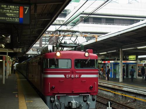 130511-007 7番線(S)
