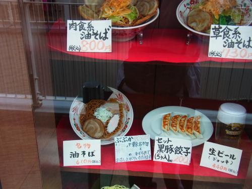 130511-102店頭メニュー(S)