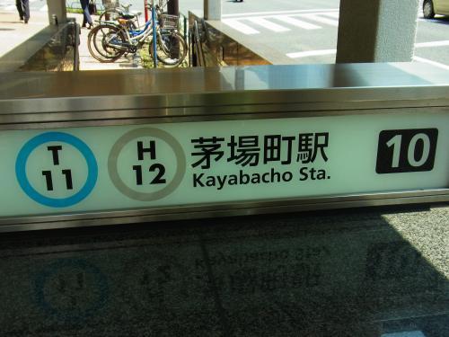 130515-001茅場町駅(S)