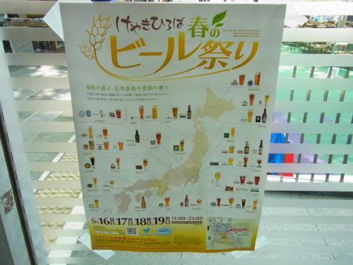 130518-202ビール祭り(S)