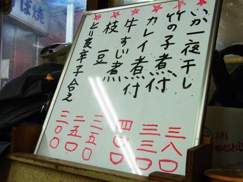 130524-012オススメ(S)
