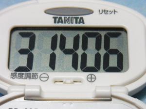 130525-241歩数計(S)