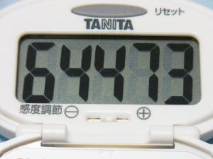 130526-261歩数計(S)