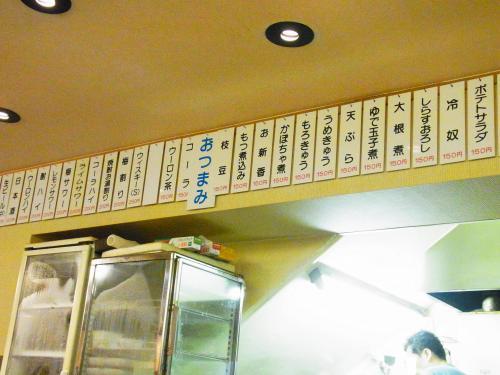 130530-217店内メニュー(S)