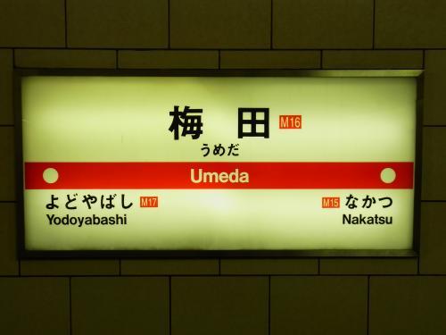 130530-108梅田(S)
