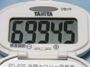 130602-251歩数計(S)