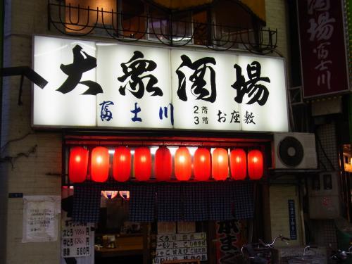 130611-101富士川(S)