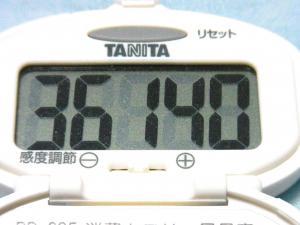 130615-261万歩計(S)