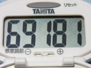 130616-241歩数計(S)