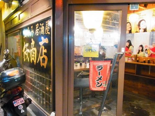 130628-011桜商店(S)