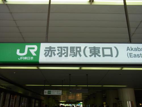 130629-101赤羽駅(S)
