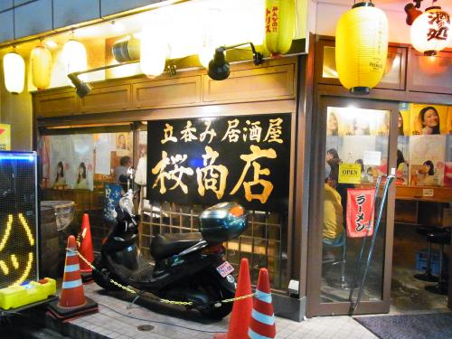 130705-011桜商店(S)