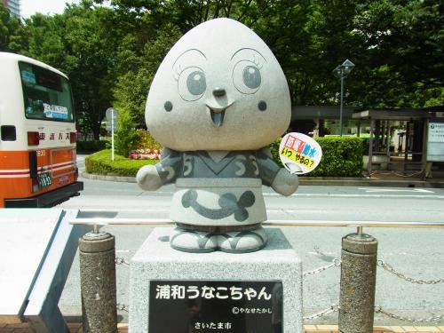 130706-202うなこ(S)