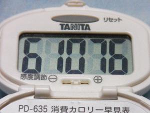 130707-261歩数計(S)