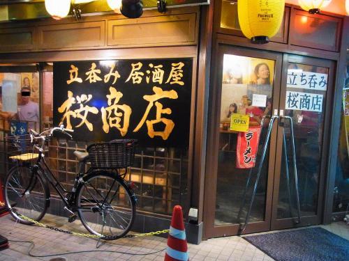 130712-011桜商店(S)