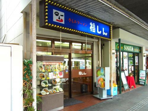 130713-102福しん(S)