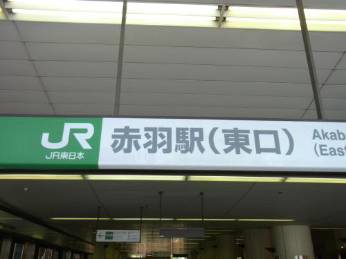 130715-101赤羽駅(S)