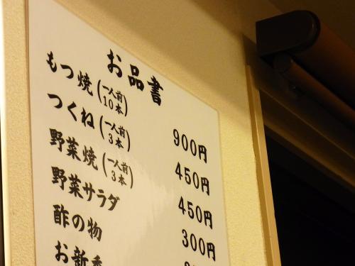 130724-013十本縛り(S)